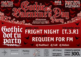 Gothic Valentine's Day Party
