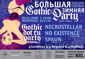 Winter Gothic Party