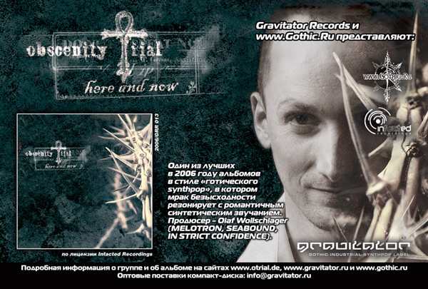 http://music.gothic.ru/announces/obscenitytrial_web.jpg